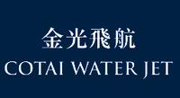Cotai Water Jet logo.png